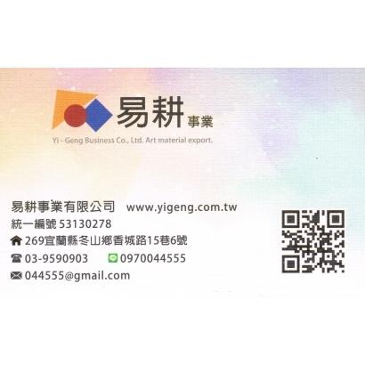 CCI20210513.jpg
